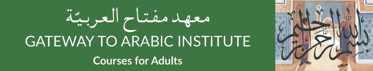 Gateway to Arabic Institute